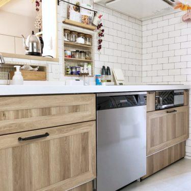 【WEB内覧会】 入居後 キッチン LIXIL リシェルSI ②